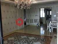 出售星汇半岛3室2厅2卫125.2平米160万住宅