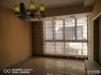 泰和家园5楼75平2室2厅1卫精装115.8万元