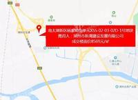 南太湖新区杨家埠南宅地10.87亿成交!
