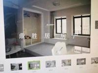 出售劲嘉 奥园壹号1室1厅1卫44.77平米65万住宅