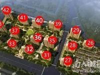 出售佳源都市3室2厅1卫88.94平米108万住宅 15157238119
