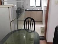 出租都市家园4楼75平米1700元/月良装13905728621