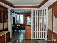 出租友谊新村2室2厅1卫75平米1700元/月住宅