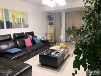 出售米兰花园4室2厅2卫167平米222万住宅