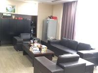 苏宁嘉悦 中间楼层 办公室装修,办公室设备齐