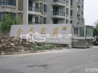 出售金龙家园2室1厅1卫51.2平米80万住宅