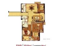 国贸仁皇特价房单价仅12800!11楼边套,125方,四房两厅两卫,160万