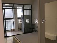出售米兰花园1室1厅1卫46平米77.5万住宅