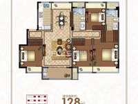 急售:一口价!200万!美岸华府电梯洋房 5楼,128平米,4室2厅2卫