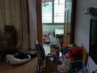 良装 二室半一厅 套型好 知名学区