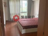 中兴华苑多层2楼,3室2厅2卫126平米175万住宅