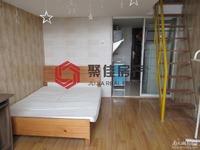 明都锦绣苑单身公寓,家电齐全,低价出租,有钥匙,13738240404微信同号