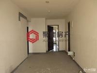 西西那堤两室两厅,赠送面积多,满2年,有钥匙,13738240404微信同号