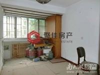 西白鱼潭2楼62平2室2厅毛坯85万。独立车库。四中学区