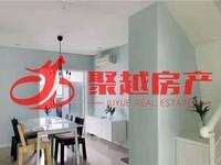 出售阳光城5楼带阁楼,152平,拎包入住,价175万可协