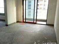 急售 太湖印含产权汽车位,毛坯二室二厅