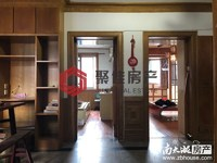出售紫云小区5楼2室2厅1卫64.89平米69.8万住宅