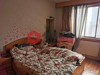 青塘西区6楼109平3室2厅2卫,爱山五中学区,较好装修118.8万