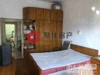 吉山新村6楼46.6平2室一厅简单装修48万、老五中