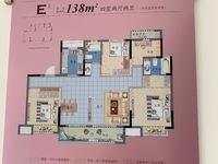 市中心首付10万奥园湖山府26号加推29号楼找我可以内定 大量8000多的房子