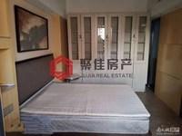 奥园一号5楼60平1室2厅精装修88.8万,非酒店托管满2年