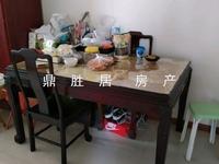 出售春江名城2室1厅1卫63.77平米69万住宅