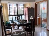 出售清丽家园3室2厅2卫139.54平米178万住宅