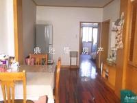 出售湖东小区2室1厅1卫50平米60万住宅