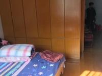 出售东白鱼潭小区3室1厅1卫75.69平米100.8万住宅
