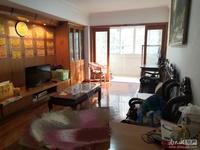 出售潜庄公寓3室2厅2卫120平米168万住宅