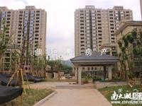 出售恒泰阳光苑3室2厅2卫129平米95万住宅