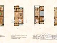 出售首创逸景5室3厅4卫269平米385万住宅