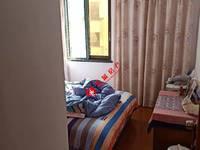 吉山西区4楼 中装 两室两厅明厨卫 满两年