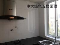 出售中大.绿色家园3室2厅2卫101.87平米166万住宅