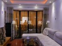 出售洗帚弄小区2室2厅1卫77平米82.6万住宅