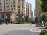 出售春江名城2室2厅1卫90.58平米135万住宅