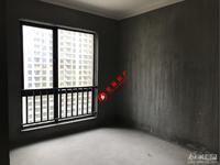 汎港润园二期 好楼层 前面无档 户型方正 房东包营业税