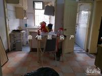 出售月河小区2室1厅1卫46.4平米59.8万住宅