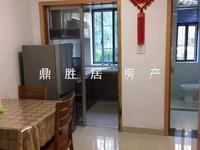 出售吉北社区2室1厅1卫50平米72万住宅