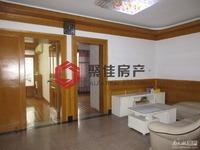 青塘小区5楼71平2室2厅,简单装修满2年84.8万