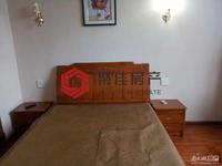 明都锦绣苑3楼一室一厅,满2年,居家装修,13738240404微信同号