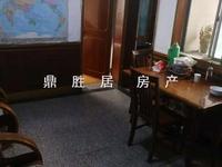 急出售凤凰二村2室1厅1卫61.76平米71.02万住宅