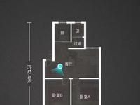 1753东白鱼潭车库上1楼76.69平2室2厅标套车库独立满2年报价108万