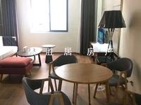 出售天河理想城2室1厅1卫64平米74万住宅