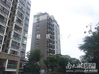 出售在水一方家园1室1厅1卫38平米68万住宅