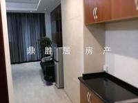 出售亿丰 财富公馆1室1厅1卫50平米45万住宅