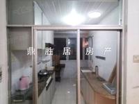 出售凤凰二村2室2厅1卫78.21平米83万住宅