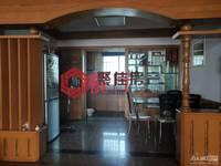 月河小区,市中心,5楼147平4室2厅2卫145万,中等装修