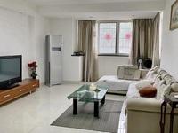 2918 苕溪家园2楼/11楼 139平三室两厅一卫 精装 家具家电齐3000