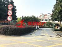 出售仁皇山庄单身公寓2 5F,面积38平,精装,价73.5万